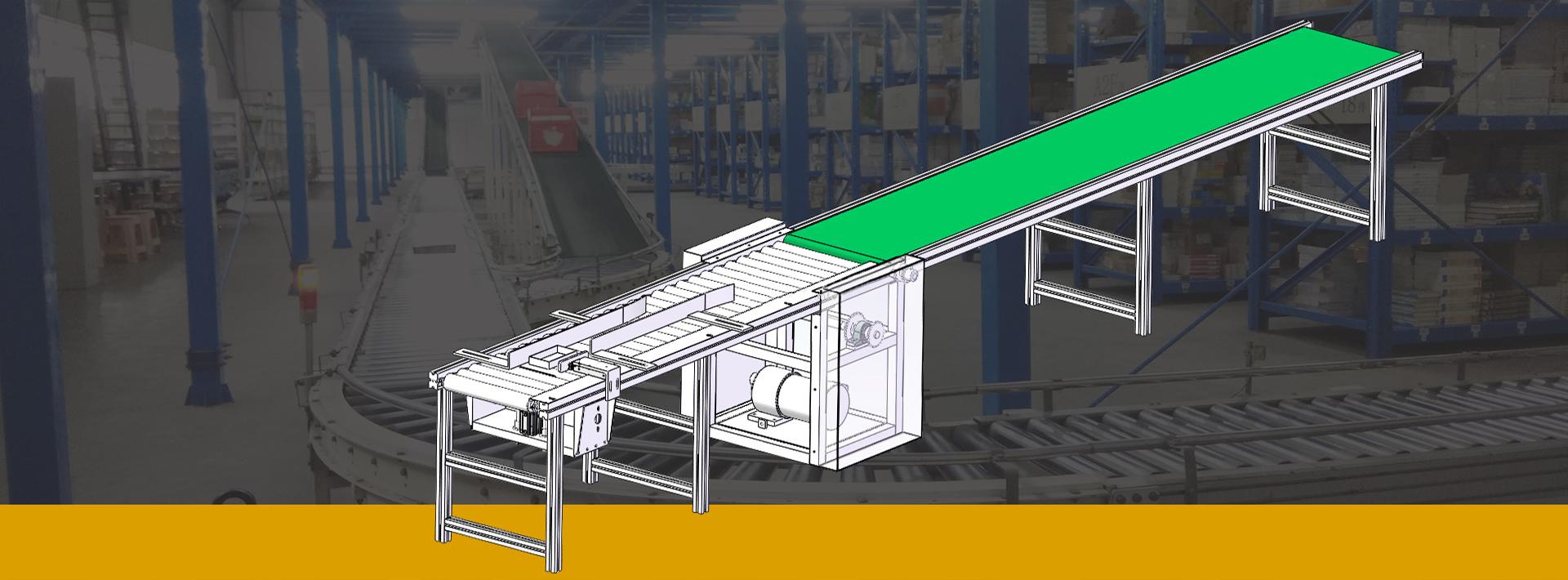 One-Stop Belt Conveyor & Other Conveyor Machine Custom Service